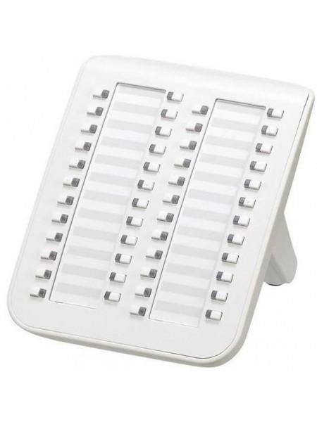 Системна консоль Panasonic KX-NT505X для АТС TDE/NCP/NS (48 кнопок), біла