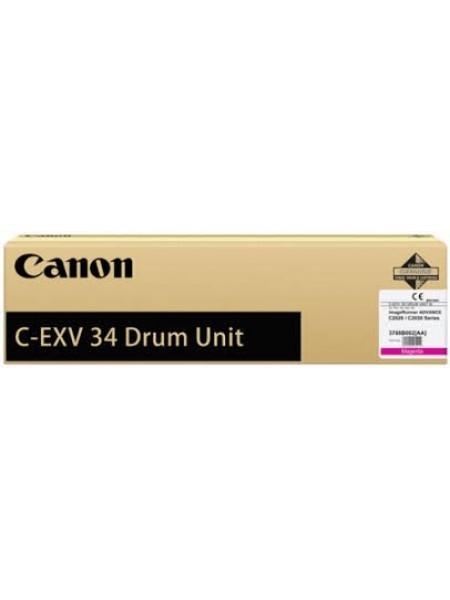Блок барабану Canon C-EXV34 C2220/C2225/C2230/2020/ 2025/2030 Magenta (3788B003AA)