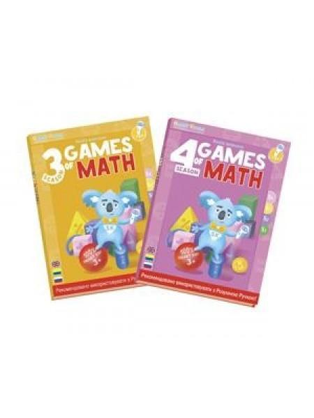 """Набір інтерактивних книг Smart Koala """"Ігри математики"""" (3,4 сезон)"""