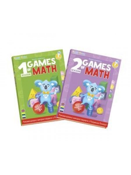 """Набір інтерактивних книг Smart Koala """"Ігри математики"""" (1,2 сезон)"""