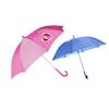 Дитячі парасольки