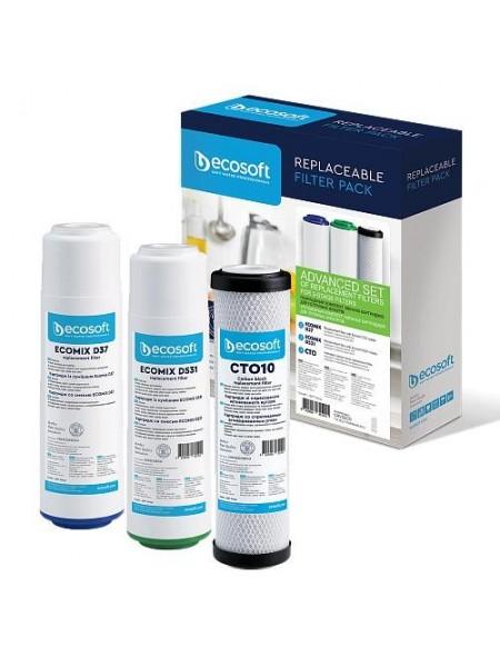 Комплект картриджів Ecosoft Premium 1-2-3 (видаляє жорсткість, хлор, важкі метали, феноли)