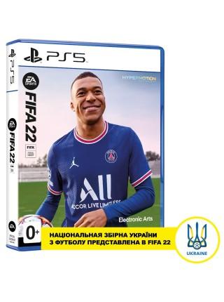 Програмний продукт на BD диску FIFA22 [PS5, Russian version]