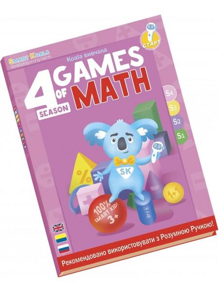 Книга інтерактивна Smart Koala  Математика  4