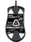 ASUS ROG Gladius III USB