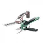 Ножиці садові