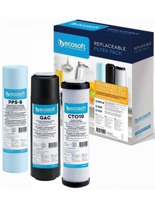 Комплект картриджів Ecosoft 1-2-3, покращений, (2 вугільних картриджа + поліпропілен)