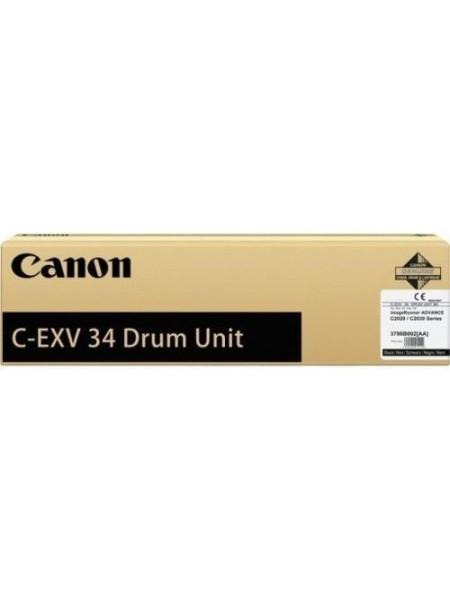 Блок барабану Canon C-EXV34 C22XX/C2020 series Yellow (3789B003AA)