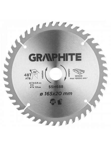 Диск пильний GRAPHITE, 165 * 20 мм, 48 зубів