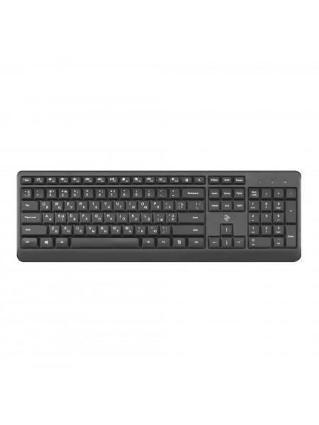 Клавіатура 2Е KS220 WL Black