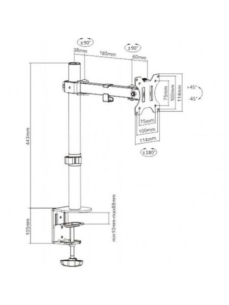 Підставка для монітора Brateck LDT12-C011
