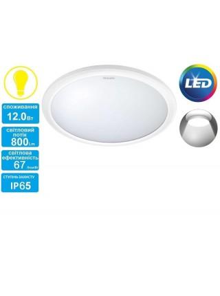 Світильник стельовий Philips 31817 LED 12W 2700K IP65 White