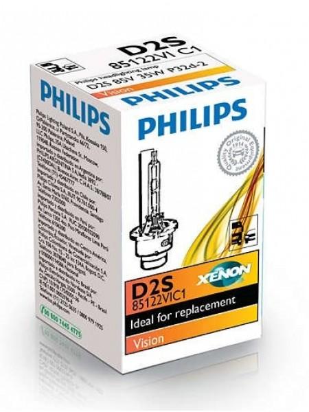 Лампа ксенонова Philips D2S Vision, 4600K, 1шт/картон