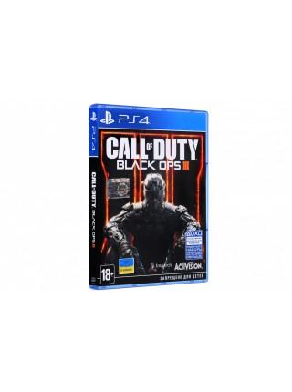 Програмний продукт на BD диску PS4 Call of Duty: Black Ops 3 [Blu-Ray диск]