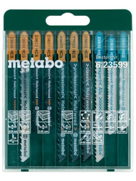 Набір пилок Metabo лобзикових 10шт.