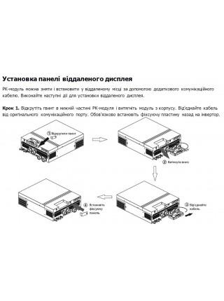 Інвертор Xpert MAX 7200VA MPPT, 48V (автономний) Pnom -7,2kW