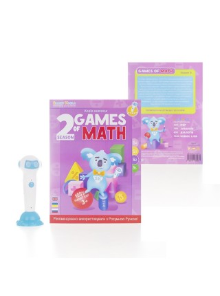 Книга інтерактивна Smart Koala  Математика  2