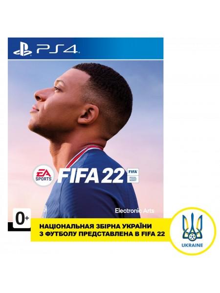 Програмний продукт на BD диску FIFA22 [PS4, Russian version]