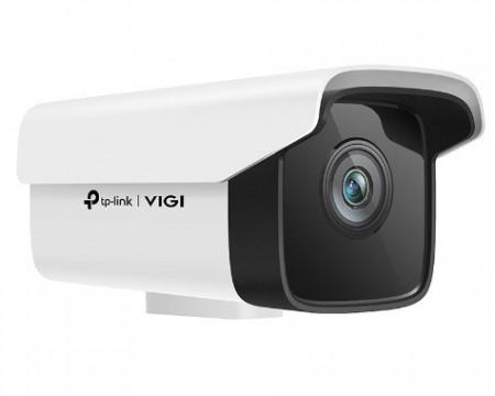 3-мегапіксельна зовнішня мережева камера TP-Link VIGI C300HP-6