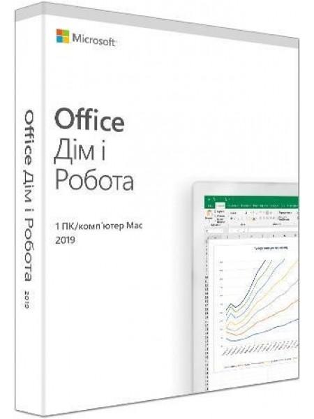 Програмне забезпечення Microsoft Office Home and Business 2019 Ukrainian Medialess P6 (T5D-03369)