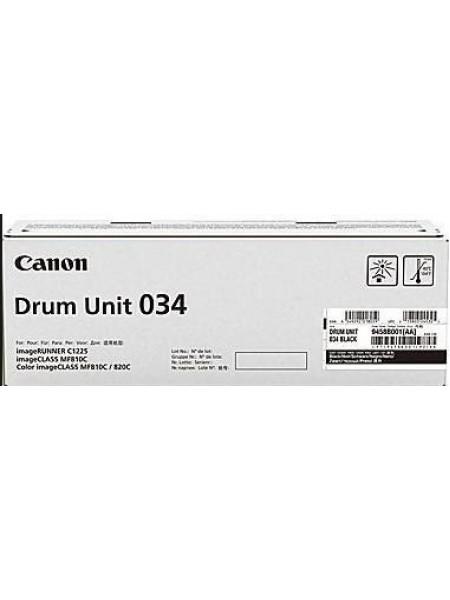 Блок барабану Canon C-EXV034 C1225iF/C1225 Yellow (9455B001AA)