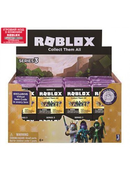 Ігрова колекційна фігурка Jazwares Roblox  Mystery Figures Amethyst S3