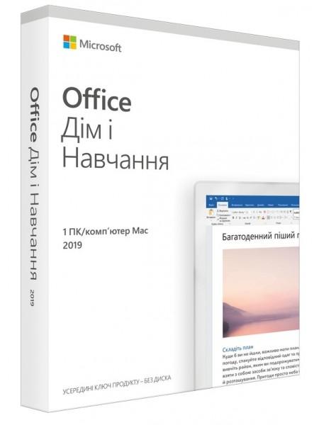 Програмне забезпечення Microsoft Office Home and Student 2019 Ukrainian Medialess P6 (79G-05215)