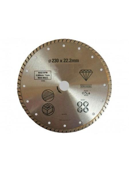 Диск алмазний STANLEY 230x22.2 камінь/цегла суцільний