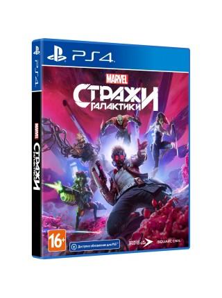 Програмний продукт PS4 на BD диску Guardians of the Galaxy Standard Edition[Blu-Ray диск]
