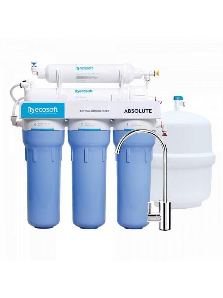 Фільтр зворотного осмосу Ecosoft Absolute 5-50 (2 вугілля. Картриджа, 50 галл DOW, кран модерн)