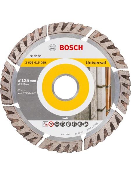 Диск алмазний Bosch Stf Universal 125-22.23, по бетону (2.608.615.059)