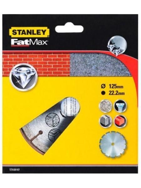 Диск алмазний STANLEY 125x22.2 бетон/цегла сегментований