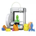 3D обладнання