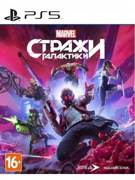 Програмний продукт PS5 на BD диску Guardians of the Galaxy Standard Edition[Blu-Ray диск]