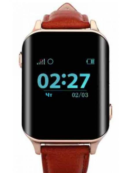 Телефон-годинник з GPS трекером GOGPS М01 золоті (M01GD)