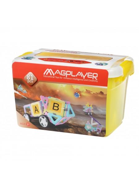 Конструктор Magplayer магнітний набір бокс 81 ел. MPT2-81