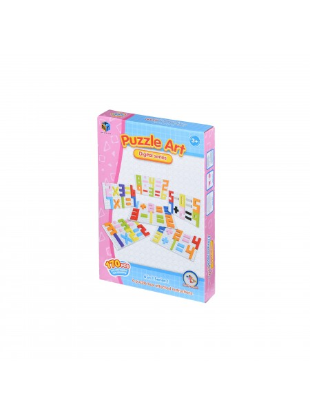 Пазл Same Toy Мозаїка Puzzle Art Didgital serias 170 ел. 5991-1Ut