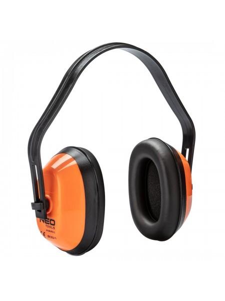 Навушники захисні NEO 97-560 (97-560)