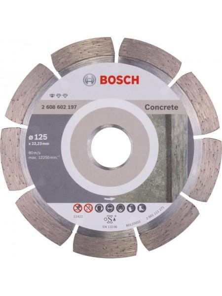 Диск алмазний Bosch Standard for Concrete 125-22.23, по бетону (2.608.602.197)