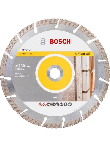 Диск алмазний Bosch Stf Universal 230-22.23, по бетону (2.608.615.065)