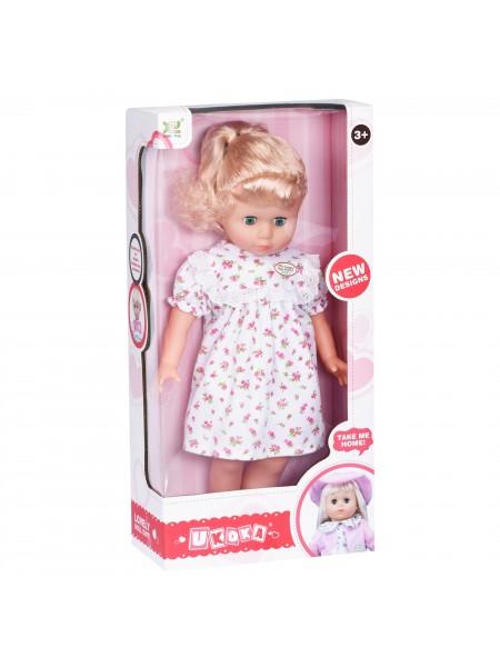Лялька Same Toy біле плаття в рожеву квіточку 45 см 8010BUt-1